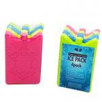 Buy cheap Food Grade Rigid Plastic Reusable Ice Blocks Freezer Ice Bricks from wholesalers