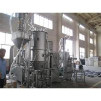Buy cheap touch screen control Tablets / capsules / granules making machine , wet granulation and dry granulation machine from wholesalers