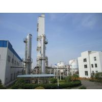 Buy cheap High Purity 99.999% Cryogenic Air Separation Plant With Auto PLC Control from wholesalers