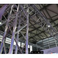 Buy cheap Heavy Load Durable Mini Spigot Truss , 290*290mm Aluminum Truss Systems from wholesalers