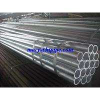Buy cheap UNS N07718 pipe tube from wholesalers