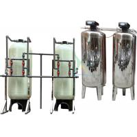 Buy cheap RO Drinking Water Treatment System 2000LPH Reverse Osmosis Water Purification Unit from wholesalers