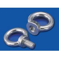 Wholesale Eye Nut and Eye Bolts from china suppliers