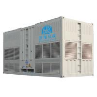 Buy cheap 2000 KW High Efficience Generator Load Bank For Testing Generator Sets from wholesalers