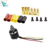 Buy cheap 2817 500KV Multicopter outrunner bldc motor from wholesalers