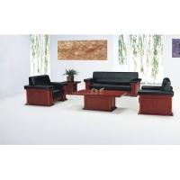 Buy cheap office sofa,visitor sofa from wholesalers