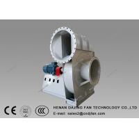 Buy cheap High Temperature Industrial Boiler Fan High Pressure Heavy Duty 25kw 3 Phase from wholesalers