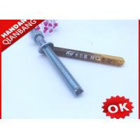 Buy cheap High Performance Chemical Anchor Bolt  M12*100 , Chemical Anchor Fasteners Standard from wholesalers