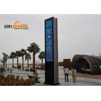 Buy cheap Embeded LG Wall Mount LCD Monitor , Digital Display Monitors For Advertising from wholesalers