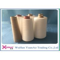 Buy cheap Customized core spun Polyester Sewing Thread ne40s/2 with raw color , OEKO standard from wholesalers