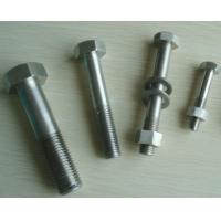 Buy cheap inconel 601 bolt nut washer from wholesalers