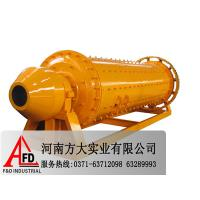 Buy cheap Energy Saving Ball Mill Cone Grinding Mill with low price from wholesalers