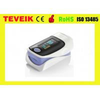 Buy cheap hand held China spo2 oximeter portable finger pulse oximeter from wholesalers