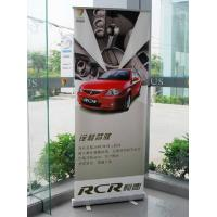 Buy cheap Roll Up Banner Printing | Retractable Banners from wholesalers