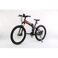 Buy cheap 26 Inch E Mountain Bikes 250W Motorised Mountain Bike With Electric Motor from wholesalers