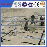 Buy cheap Solar Panel Ground Mounted,Solar Power Plant 1MW on grid,Large-scale Solar Ground Plant from wholesalers