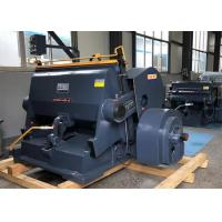 Buy cheap Manual Automatic Die Cutting And Creasing Machine For Paper Cardboard Stable from wholesalers