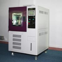 Wholesale High And Low Temperature Humidity Heat Cycle Environmental Simulation Test Chamber For Battery from china suppliers