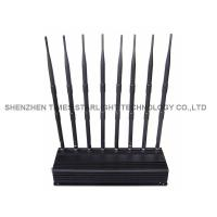 Buy cheap Omni Directional Mobile Phone Signal Jammer from wholesalers