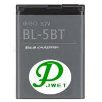 Buy cheap MOBILE PHONE BATTERY BL-5BT FOR NOKIA N75 from wholesalers