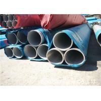 Buy cheap UNS S32750 Super Duplex Stainless Steel Pipe Seamless Round Tube ASTM A789 Descaled product