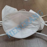 Buy cheap 5 Ply Kn95 N95 Face Mask and Adult Size Build-in Nose Clip Disposable Ce FDA Certificate from wholesalers