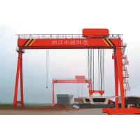 Buy cheap Electric Gantry Crane for Shipbuilding / Road Construction Sites 450t 32m - 20m from wholesalers