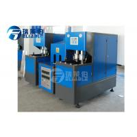 Wholesale Semi Automatic Water Bottle Manufacturing Machine No Noise Low Power from china suppliers