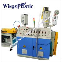 Buy cheap Corrugated Plastic Pipe Machine, Flexible Corrugated PE PP PVC PA Hose Production Line from wholesalers
