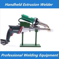 Buy cheap CX-NS610A Plastic Welder Gun from wholesalers