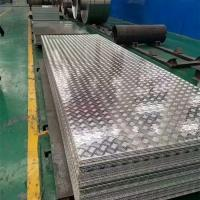 Buy cheap 3000 Series Aluminium Checker Plate 1.0 - 5.0mm Thickness 5 Bar Pattern from wholesalers