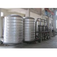 Complete Dairy Liquid UHT Milk Processing Line Turnkey 3000LPH Manufactures