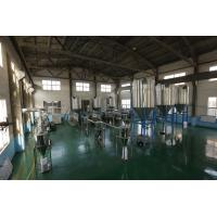 Buy cheap Hot Cutting PVC Extrusion Line / Low Energy Consumption PVC Granule Forming Machine Recycling Granulator Machine from wholesalers