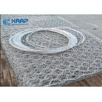 Buy cheap Road Filling Gabion Baskets , Gabion Wall Mesh Non Electrostatic Reliable from wholesalers