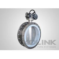 Buy cheap Fully PTFE Lined Butterfly Valve, 2-pc Ductile Iron Body, Concentric Disc from wholesalers