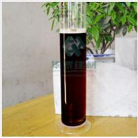 Buy cheap HTQ-1 foaming agent from wholesalers