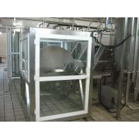 Buy cheap Automatic Butter Fresh UHT Milk Processing Line With Aseptic Carton from wholesalers