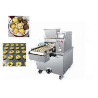 Buy cheap Stainless Steel 304 Cake Bakery Machinery / Food Processing Machine from wholesalers
