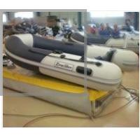 Buy cheap Inflatable Boat from wholesalers