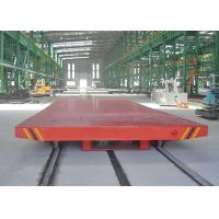 Buy cheap Steel Motorized Transfer Cart For Factory / Warehouse Cargo Transportation from wholesalers