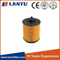 Buy cheap Best price oil filter 12605566 HU6007x 71739396 5650331 24460713 E630HD103 OX772D for saab from wholesalers