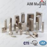 Buy cheap n35 n38 n40 n42 n45 n48 n50 n52 magnet from wholesalers