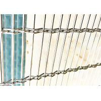 Buy cheap Rod Crimped Wire Mesh , Stainless Steel Architectural Wire Mesh for Decoration from wholesalers