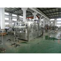 Buy cheap mineral water machine from wholesalers