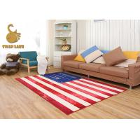 Buy cheap Digital Printed Outdoor Needle Punched Carpet Underlay Felt Good Wearability from wholesalers