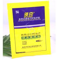 Buy cheap Non Woven Fabrics Muscle Pain Patches , Heat Patches For Muscle Pain product