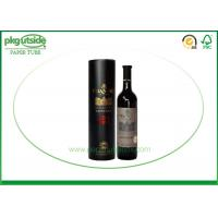 Buy cheap Well - SealingCardboard Wine Gift Tube Printed Wrapping Paper Recyclable from wholesalers