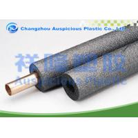 Buy cheap Copper Pipe Using PE Grey Foam Pipe Insulation With Wide Selection Of Sizes from wholesalers