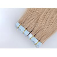 Buy cheap Double Weft Tape In Human Hair Extensions , European Tape In Hair Extensions from wholesalers