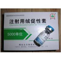 Buy cheap Medical HCG Human Chorionic Gonadotropin Injections For Weight Loss from wholesalers